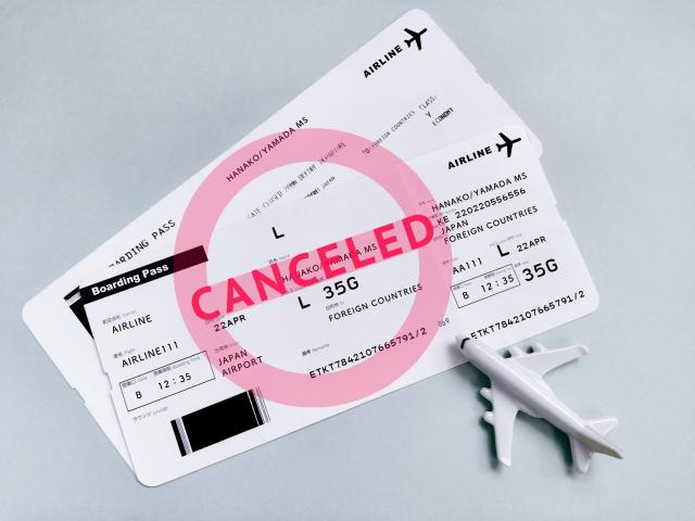 【エアドゥ】予約キャンセル待ちサービスとは?予約方法やキャンセル、支払い期限について詳しく解説
